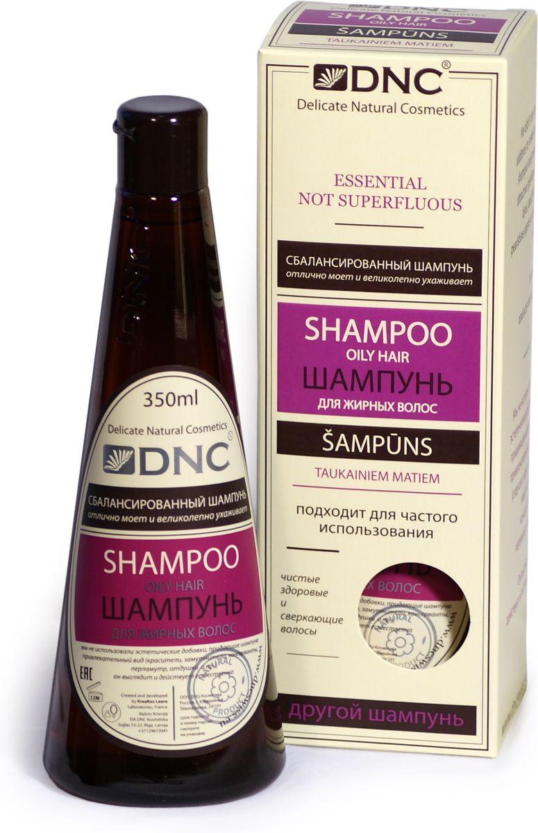 DNC Шампунь для жирных волос, 350 мл4751006752641Сложная комбинация очищающих компонентов и активных добавок помогает решить самую сложную для жирных волос задачу - избавится от лишнего жира и не пересушить кончики волос. Комплекс помогает уменьшить активность сальных желез не травмируя структуру и не разрушая защитную оболочку волос. Позволяет волосам долго оставаться свежими, мягкими и шелковистыми. Без отдушек и SLS,подходит для частого использования