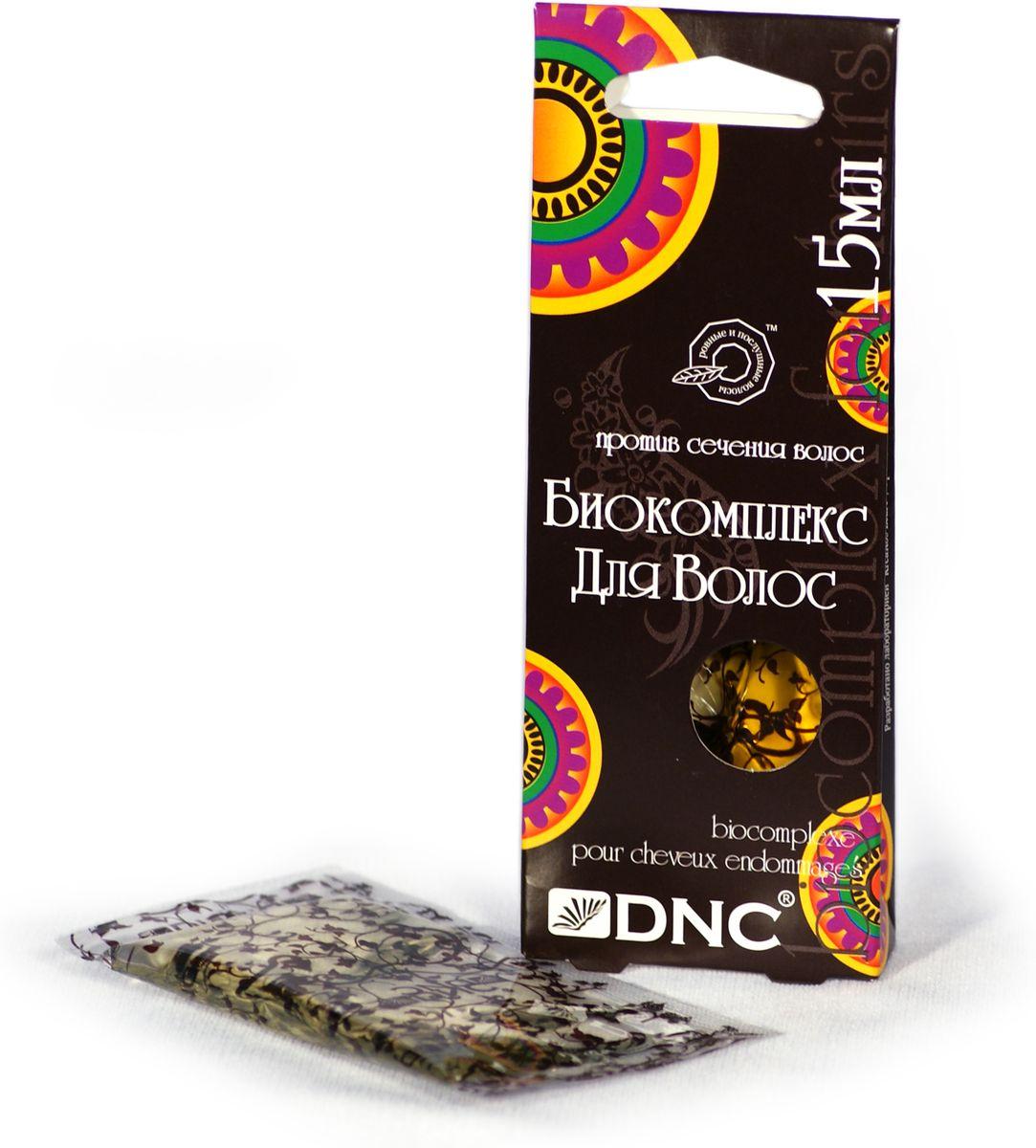 DNC Биокомплекс для волос против сечения 15 мл4751006753365Сбалансированное средство с богатым содержанием природных питательных веществ и экстрактов для улучшения выработки красящего пигмента волос и усиления естественного блеска. Благодаря высокому содержанию сока алоэ, коллагеновому комплексу, экстракту золотого корня, розмарина и крапивы биоактивный комплекс способствует нормализации обменных процессов в кожном покрове головы, насыщает кислородом корни волос и улучшает выработку естественного красящего пигмента, способствуя росту сильных и послушных волос.