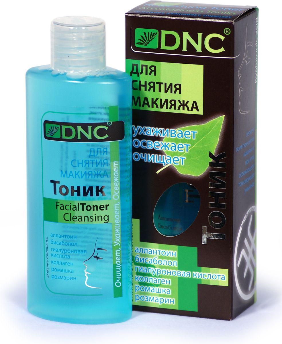 DNC Тоник для снятия макияжа 150 мл4751006756052Тоник имеет сильный и прекрасно сбалансированный состав растительных экстрактов и природных косметических компонентов на водной основе. Действие этого комплекса направлено, в первую очередь, на увлажнение кожи и поддержание ее эластичности, уменьшение шелушений и покраснений. Тоник отлично очищает и освежает кожу лица.