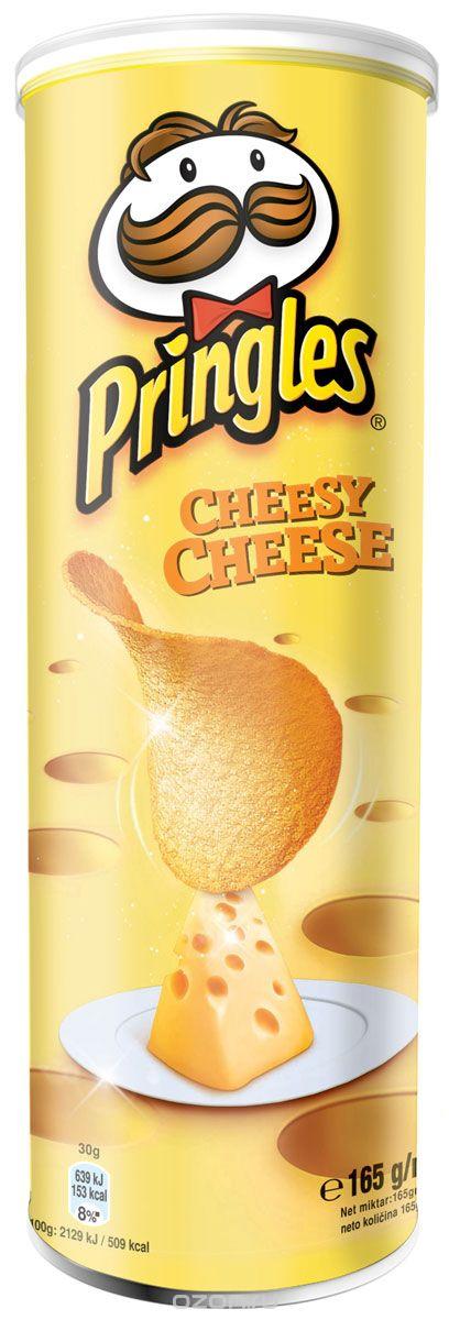 Pringles картофельные чипсы со вкусом сыра, 165 г7000220000Насыщенный вкус ароматного сыра Pringles - это хорошее настроение и качество продукта. Насладитесь этими восхитительными чипсами, где бы вы не находились.