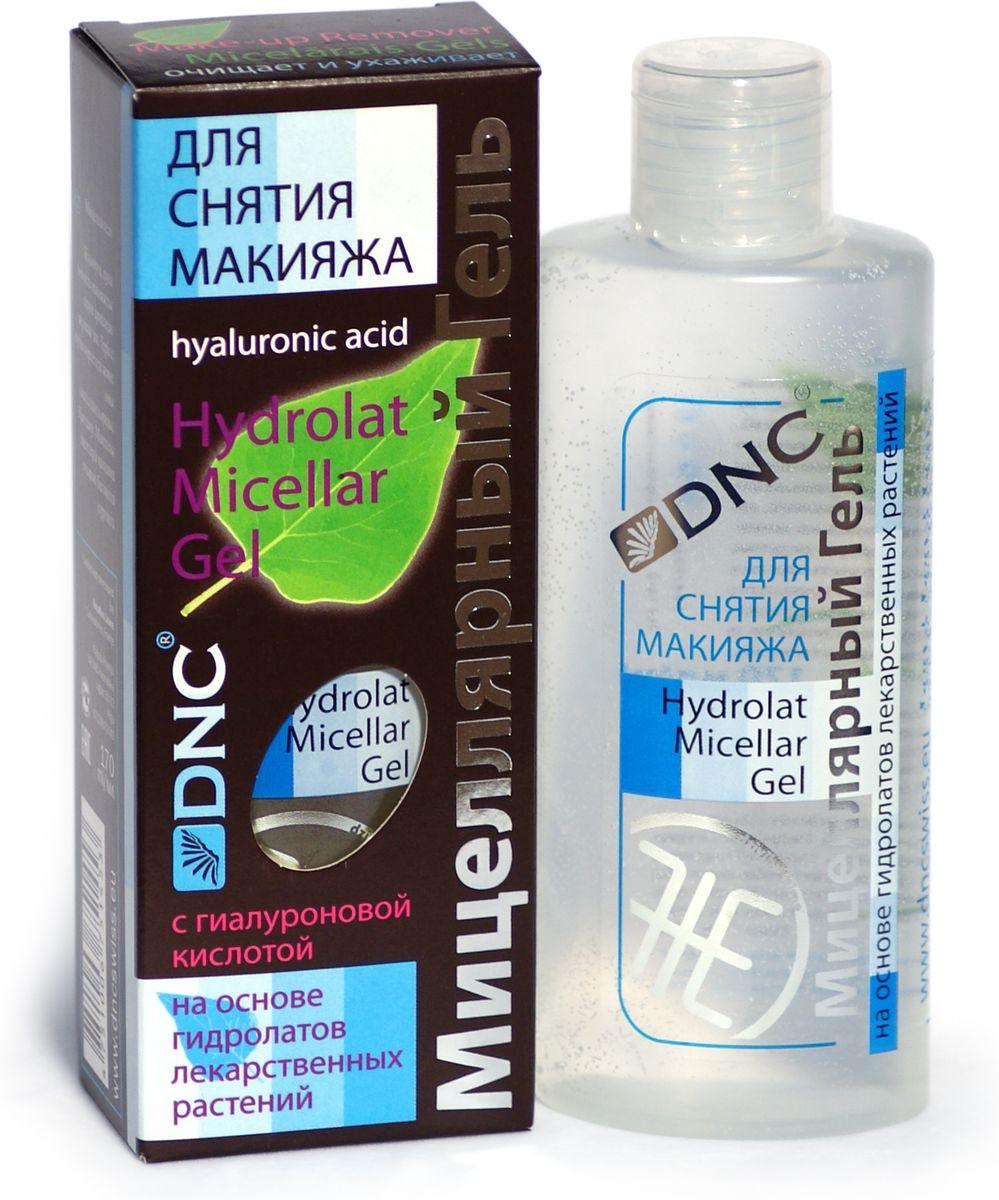 DNC Мицеллярный гель для лица, 170 мл4751006751453Быстрое и полезное снятие макияжа, на эфирных водах арники и огурца, глубокое увлажнение с помощью гиалуроновой кислоты, уменьшает покраснения и высыпания. Прикосновение геля нежно очищает кожу от косметики, жира и загрязнений. Чудесно увлажняет и освежает кожу. Мицелярные компоненты геля надежно обволакивают частички загрязнения, не позволяя им остаться на коже.