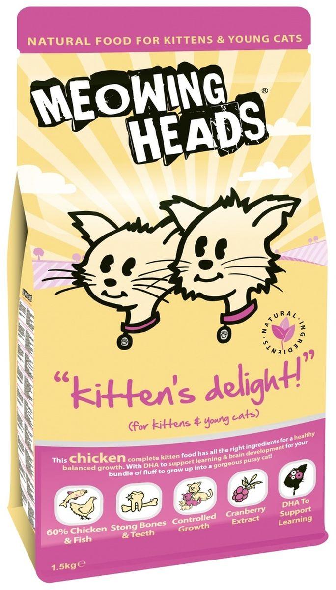Корм сухой Barking Heads Восторг котенка для котят, с курицей и рисом, 1,5 кг20582Полноценный корм для котят и молодых кошек «kitten's delight» (для котят и молодых кошек). Состав: 70% Курицы и Рыбы (21,5% свежего куриного филе, 20% дегидрированного куриного мяса, 12% дегидрированной рыбы, 11% сухого яичного продукта, 2,5% куриного жира, 2% Куриного бульона, 1% лососевого жира), Рис, Овес, Томаты, Морские водоросли, Овощная клетчатка, Морковь, Клюква Никаких синтетических красителей, ароматизаторов или консервантов. Гарантированный анализ (%): Белок 35%, Процент содержания жира 18%, Клетчатка 2,75%, Зола 9%, Влага 7%, Омега-6 2%, Омега-3 0,8%, Таурин 1000 мг/кг Питательные добавки (на килограмм) Таурин 1000 мг Витамины: Витамин А 30850 МЕ, Витамин D3 2095 МЕ, Витамин Е 400 МЕ/кг Комплекс микроэлементов: Моногидрат сульфата железа 741 мг, Моногидрат сульфата цинка 514 мг, Моногидрат сульфата марганца 101 мг, Пентагидрат сульфата меди 37 мг, Безводный йодат кальция 4,55 мг, Селенит натрия 0,514 мг.
