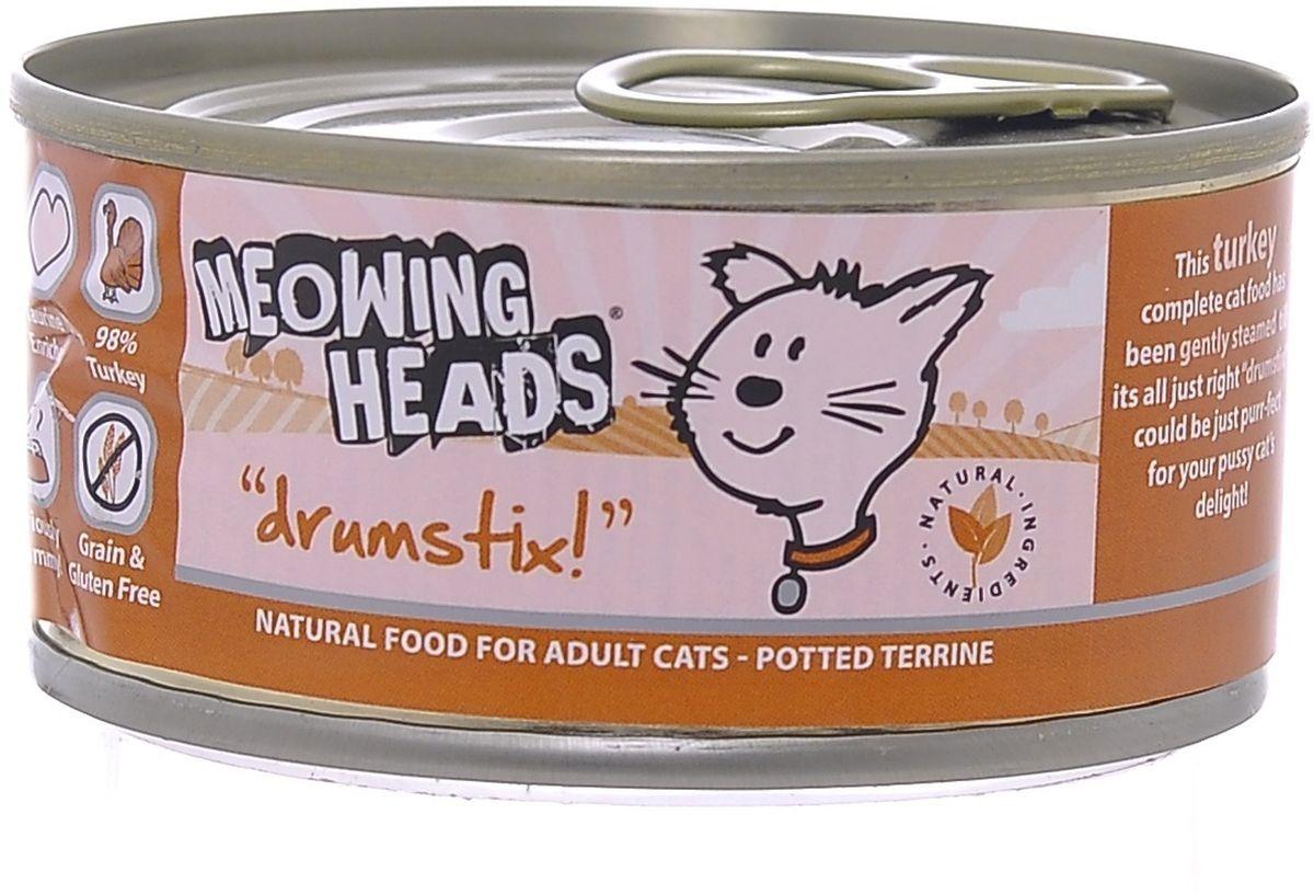 Консервы Barking Heads Аппетитная индейка для кошек, с индейкой 100 г2065598% Индейки (70% Индейки, 28% Бульона индейки), Минералы, Лососевый жир, Подсолнечное масло. Белок 11%, Жиры 6,5%, Зола 2,5%, Клетчатка 0.2%, Влага 79%. Витамины (на кг): Витамин A 5,300 UK/кг, Витамин D3 200 iu/кг, Витамин E 30 мг/кг Комплекс микроэлементов: Таурин 265 мг/кг, Zinc Sulphate Monohydrate 151.4mg/kg, Моногидрат сульфата цинка 35.3 мг/кг, Моногидрат сульфата марганца 3 мг/кг, Селенит натрия 1.18 мг/кг, Иодат кальция 0.75 мг/кг.