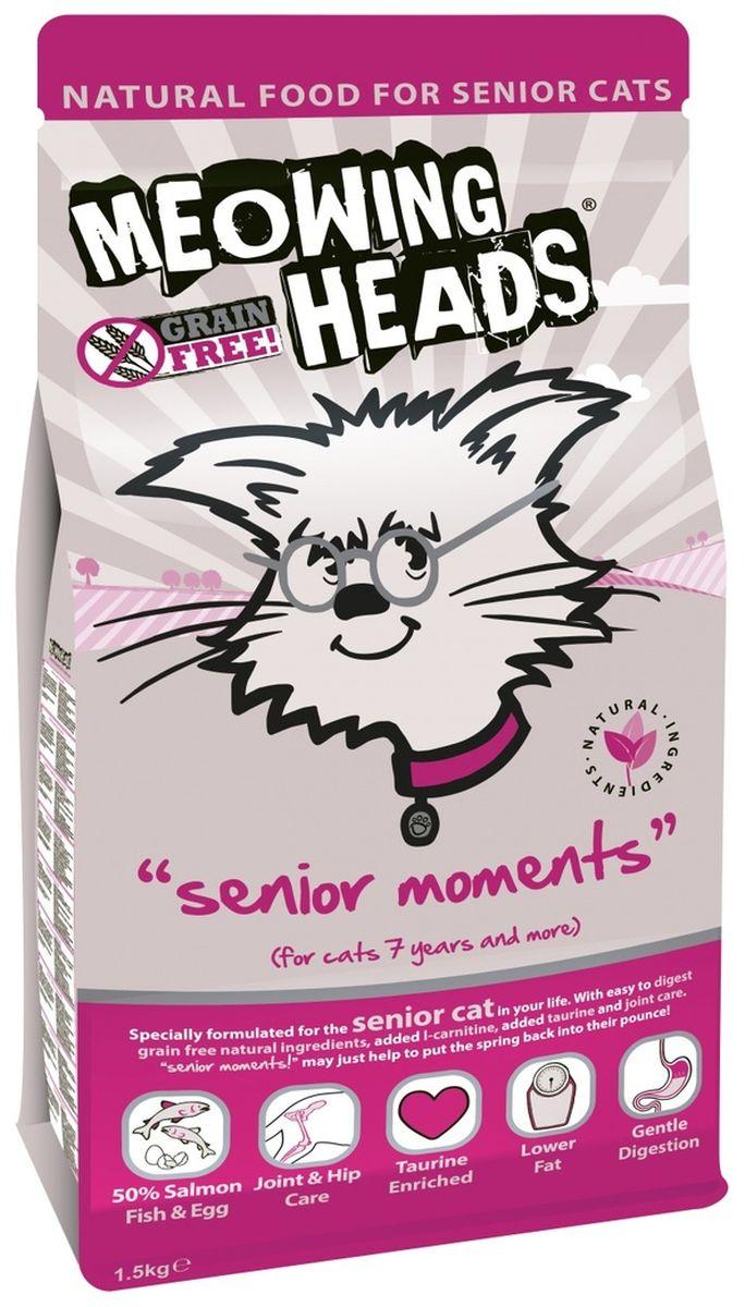 """Корм сухой Barking Heads Мудрые года для кошек старше 7 лет, с лососем и яйцом, 1,5 кг20741Корм, разработанный специально для пожилых кошек, с таурином, L-карнитином и комплексом защиты суставов в составе вернет лёгкую походку и здоровье вашему питомцу! Полноценный корм для пожилых кошек (от 7 лет) """"Senior Moments"""" Состав: 50% Курицы, Лосося и Яйца (27% свежего мяса лосося, 17% дегидрированного куриного мяса, 2,5% куриного жира, 2,5% куриного бульона, 2% лососевого жира), Дегидрированная морская рыба, Батат, Сухой яичный продукт, Рис, Картофельный крахмал, Гороховый крахмал, Овес, Томаты, Морские водоросли, Овощная клетчатка, Морковь, Клюква, Юкка, Система заботы о суставах (Глюкозамин 30 мг/кг, МСМ 30 мг/кг, Хондроитин 20 мг/кг) Гарантированный анализ: Белок 40%, Процент содержания жира 14%, Клетчатка 4%, Зола 10%, Влага 7%, Омега-6 1,7%, Омега-3 1,1%, Таурин 1000 мг/кг, L-карнитин 460 мг Комплекс микроэлементов: Моногидрат сульфата железа 592 мг, Моногидрат сульфата цинка 411 мг, Моногидрат сульфата марганца 81 мг, Пентагидрат сульфата меди 30 мг, Безводный йодат..."""