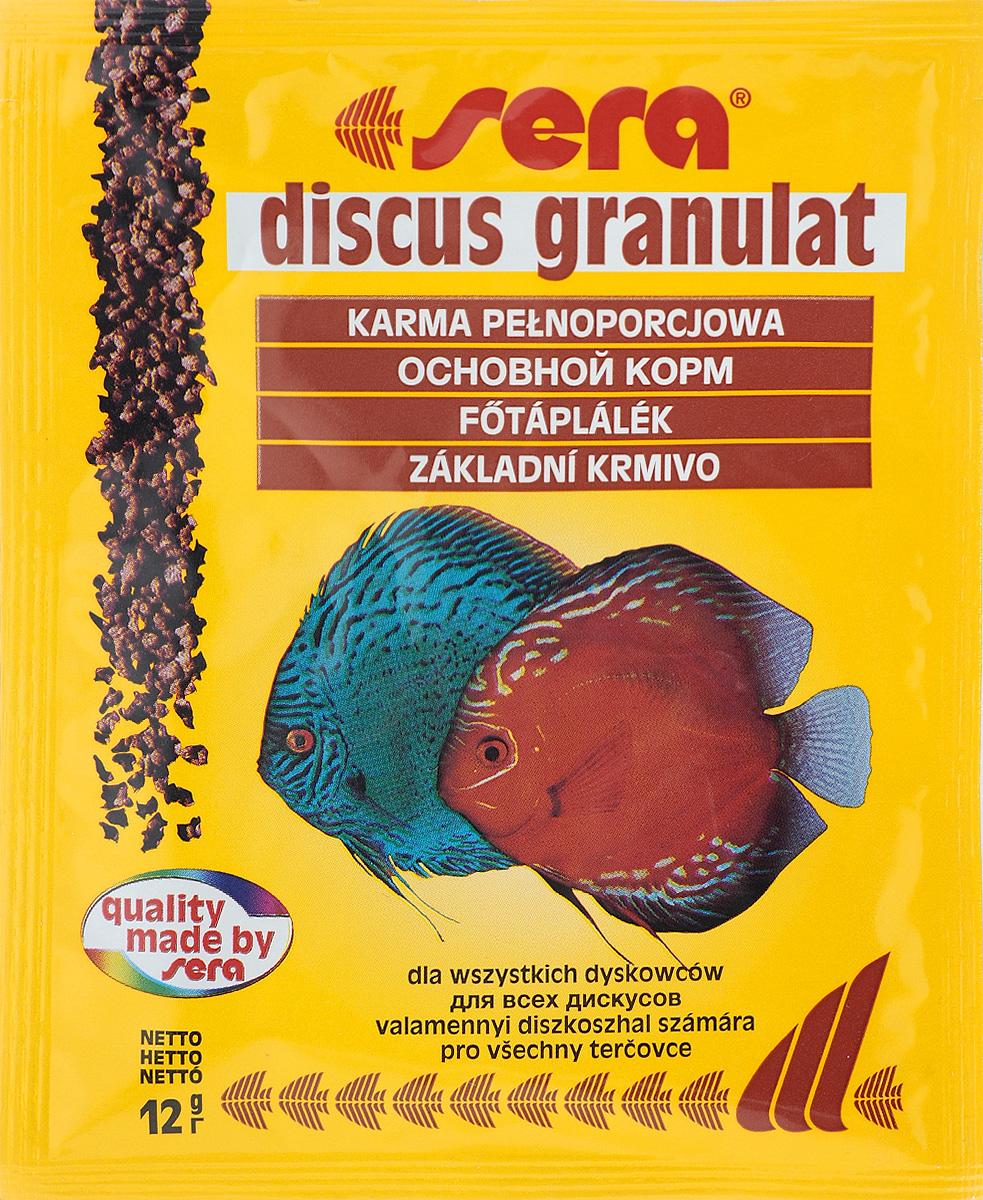 Корм для рыб Sera Discus Granulat, 12 г0308Корм для рыб Sera Discus Granulat является идеальным кормом для дискусов, а также для других средних и мелких цихлид из Южной и Центральной Америки. Тщательно подобранный состав сырья и специальная технология изготовления гарантируют высокое качество корма. Товар сертифицирован.