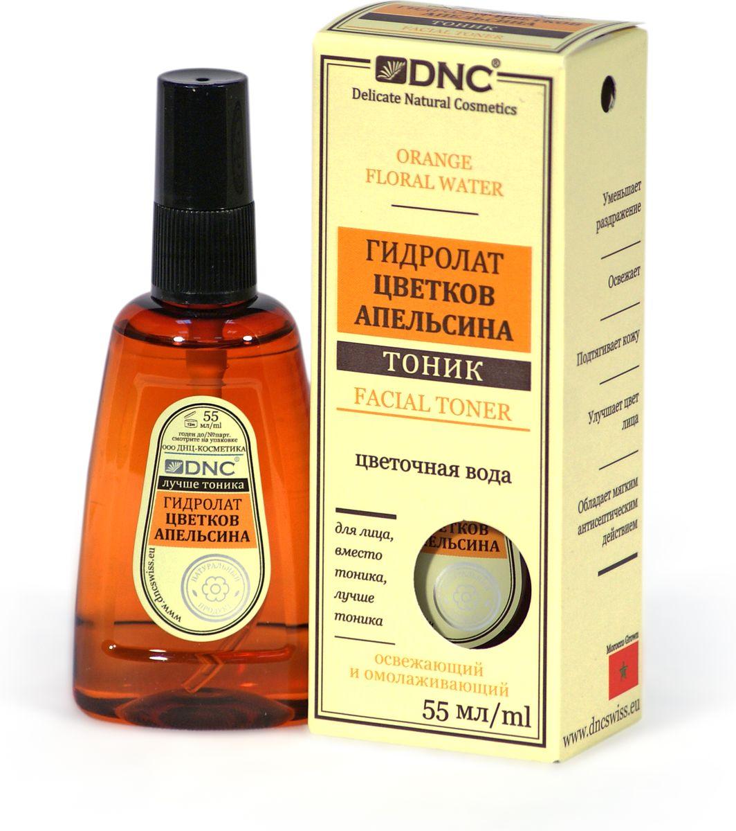 DNC Гидролат Цветков Апельсина, 55 мл4751006750722Тонизирующая, очищающая и освежающая водная эссенция цветков апельсина. Пробуждает в коже естественное стремление к молодости и обновлению. Возвращает шелковистость и свечение самой утомленной коже. Снимает мышечное напряжение, уменьшает рельеф морщин.