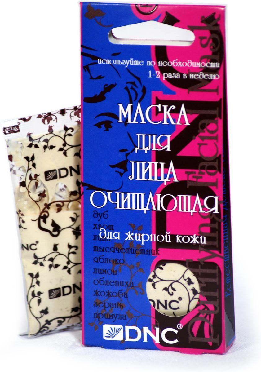 DNC Маска для лица очищающая, 3*15 мл4751006756427Ровная, гладкая и нежная кожа лица – результат действия очищающей фитомаски на основе лучшего природного абсорбента – белой глины. Идеально выверенный растительный комплекс повышает тонус кожи, активизирует и настраивает ее защитные свойства. Маска надолго оставляет на коже ощущение чистоты и бодрости.
