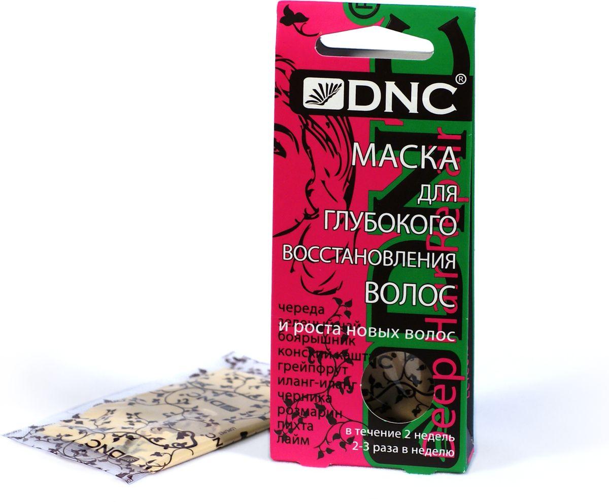 DNC Маска для глубокого восстановления и роста волос, 3х15 мл4751006756434Широкий спектр воздействия обеспечивает маска, включающая в себя экстракты лекарственных трав, подборку эфирных масел и отличную очищающую основу. Маска освежает цвет волос, стимулирует их рост и восстановление. Эффективное и натуральное средство.