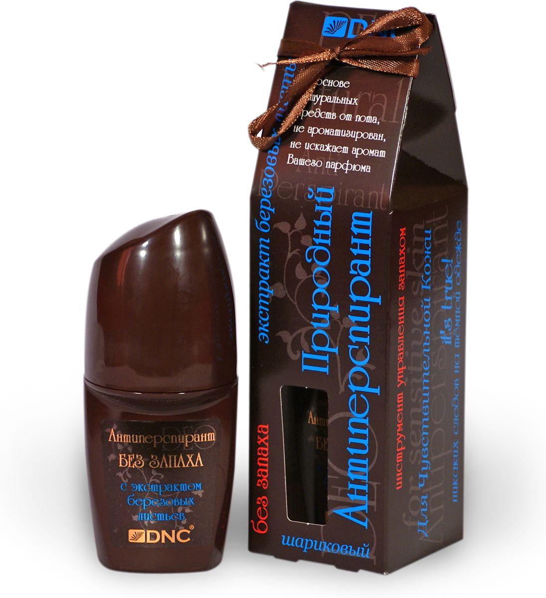 DNC Дезодорант шариковый Экстракт березовых листьев, для чувствительной кожи, без запаха, 50 мл4751006754812Дезодорант без запаха Экстракт березовых листьев предназначен для чувствительной кожи. Уменьшает выделение пота и препятствует появлению влажных пятен. Исключает возникновение запаха пота в течение 24 часов. Деликатно и действенно - на основе природных компонентов. Легко наносится и быстро высыхает, не оставляя следов на коже. Не содержит парфюмерных отдушек. Характеристики: Объем: 50 мл. Производитель: Россия. Товар сертифицирован.