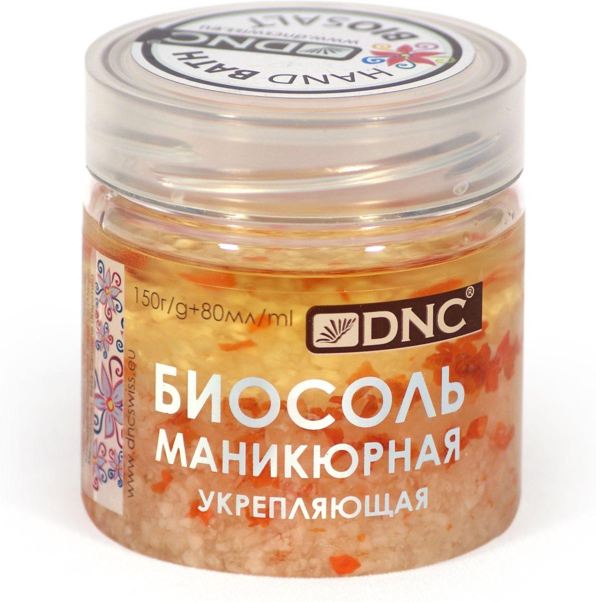 Биосоль маникюрная DNC, укрепляющая, 150 г + 80 мл4751006752832Уникальное сочетание масляного комплекса и морской соли с растительными компонентами. Содержит кокосовое масло и витамин F, насыщающие ногти необходимыми питательными веществами. Также в состав комплекса входят норковое масло и ланолин, которые укрепляют ногти и восстанавливают их структуру. Содержимого хватит примерно на 30 ванночек для рук.