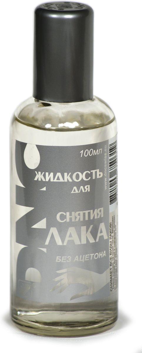 Жидкость для снятия лака DNC, без ацетона, 100 мл
