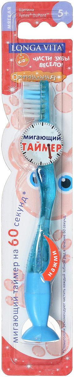 Детская зубная щетка Longa Vita, с мигающим таймером, мягкая. Цвет голубой. 95893 (F-32S)95893_голубойДетская зубная щетка Longa Vita, с мигающим таймером, мягкая. Цвет голубой. 95893 (F-32S)