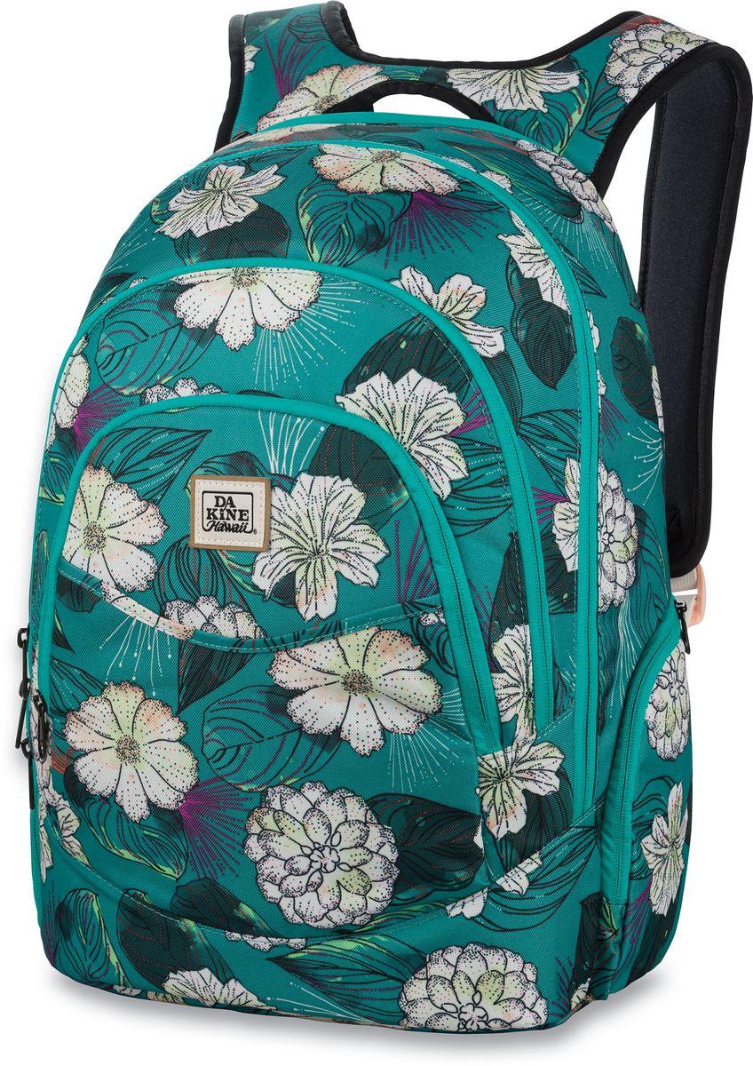 Рюкзак женский Dakine Prom Pualani Blue, цвет: бирюзовый, 25 л. 821002500127211 8210025Городской женский рюкзак с отделением для ноутбука ( до 14) Карман для очков из мягкого флиса, карман-органайзер, карман-термос, боковой карман для бутылки с водой.