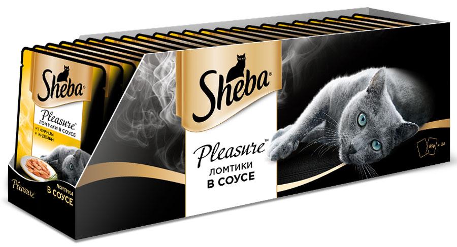 Консервы для взрослых кошек Sheba Pleasure, с курицей и индейкой в соусе, 85 г х 24 шт40745Корм для кошек Sheba Pleasure - это полнорационный консервированный корм для взрослых кошек. Не содержит сои, искусственных красителей и ароматизаторов. Изысканное блюдо со вкусом курицы и индейки - яркий пример того, как простые ингредиенты в руках истинного кулинара превращаются в удивительно вкусное блюдо. Сочные, тающие во рту кусочки курицы и индейки рождают нежный вкус, который подарит настоящее удовольствие вашей кошке. Состав: мясо и субпродукты (курица минимум 30%, индейка минимум 4%), таурин, витамины и минеральные вещества. Пищевая ценность (100 г): белки - 11,0 г, жиры - 3,0 г, зола - 2,0 г, клетчатка - 0,3 г, витамин А - не менее 90 МЕ, витамин Е - не менее 1,0 МЕ, влага - 82 г. Энергетическая ценность (100 г): 75 ккал/314 кДж. Вес: 24 шт х 85 г. Товар сертифицирован. Уважаемые клиенты! Обращаем ваше внимание на возможные изменения в дизайне упаковки. Качественные характеристики товара...