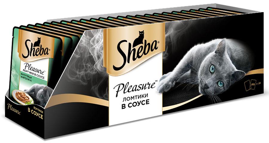 Консервы для взрослых кошек Sheba Pleasure, с курицей и кроликом в соусе, 85 г х 24 шт40746Консервы Sheba Pleasure - это полнорационный консервированный корм для взрослых кошек. Не содержит сои, искусственных красителей и ароматизаторов. Это изумительное блюдо со вкусом курицы и кролика кажется воплощением самой нежности. Буквально тающие во рту сочные ломтики из курицы и кролика соединяются вместе под аппетитным соусом, который деликатно подчеркивает тонкий вкус. Такое сочетание навсегда покорит сердце вашей любимицы. Состав: мясо и субпродукты (курица минимум 20%, кролик минимум 5%), таурин, витамины и минеральные вещества. Пищевая ценность в 100 г: белки - 11,0 г; жиры - 3,0 г; зола - 2,0 г; клетчатка - 0,3 г; витамин А - не менее 90 МЕ; витамин Е - не менее 1,0 МЕ; влага - 82 г. Энергетическая ценность в 100 г: 75/314 кДж ккал. Вес: 85 г х 24 шт. Товар сертифицирован. Уважаемые клиенты! Обращаем ваше внимание на возможные изменения в дизайне упаковки. Качественные характеристики...