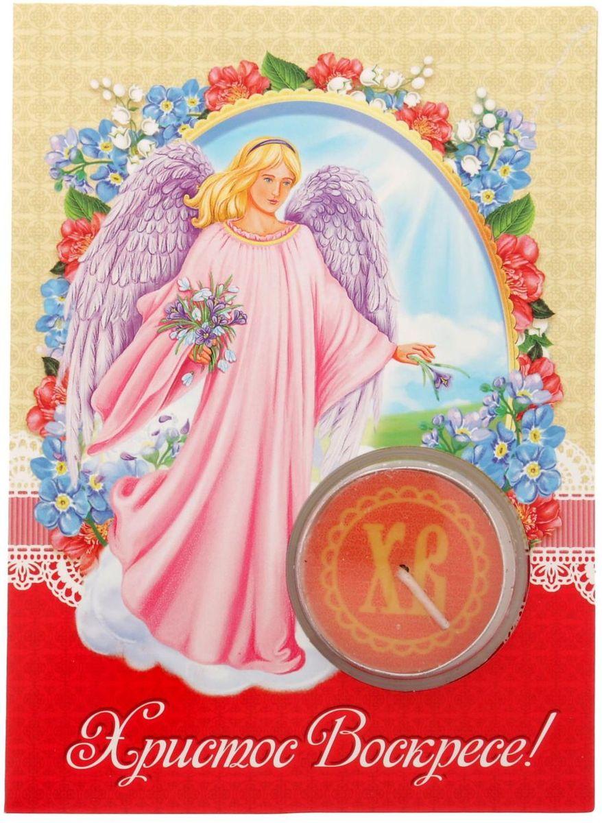 Пасхальная свеча на открытке Христианский ангел, 11 х 12,5 см1545255Пасхальная свеча на открытке — прекрасный сувенир для родных и коллег на главный христианский праздник. В день Светлого Воскресения Христова она создаст атмосферу тепла и уюта, и передаст ваши искренние поздравления адресату. Изделие дополнено яркой открыткой с приятными пожеланиями и полем для подписи. Желаем радости, добра и света вам и вашим близким!