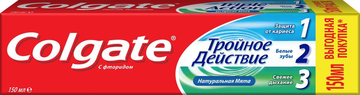 Зубная паста Colgate Тройное действие, 150 млFCN89284Зубная паста Colgate Тройное действие оказывает тройное действие и обеспечивает максимальную защиту от кариеса. Помогает удалять потемнения с поверхности зубов. Освежает дыхание. Характеристики: Объем: 150 мл. Производитель: Китай. Товар сертифицирован.