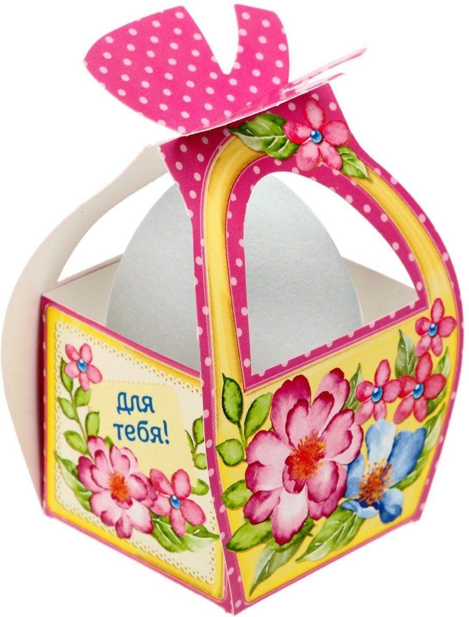 Коробочка подарочная для яйца Для тебя! Со Светлой Пасхой. 17469811746981Коробочка подарочная для яйца — новое веяние в мире подарочной упаковки. Представьте, как здорово будет преподнести родным и близким подарки в таком оформлении. Душевный дизайн в народном стиле и пасхальные символы никого не оставят равнодушным. Коробочка надёжна и легка в использовании. Согните её по линиям и положите внутрь заготовленный презент. Благодаря удобной ручке изделие удобно переносить. Размер заготовки: 13,4 х 26,2 см.