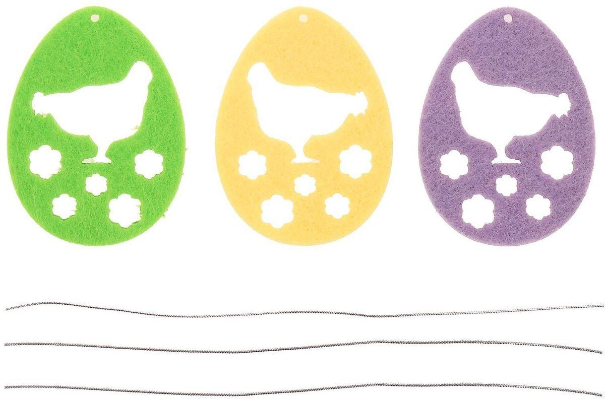 Набор пасхальных подвесок Весенняя курочка, 6 см, 3 шт2095988Пасха – весенний праздник, в это время года природа пробуждается после долгой спячки и поражает своим великолепием и красками. А сейчас подумайте, если к этому добавить оригинальный пасхальный декор, то обстановка становится по-настоящему праздничная. С помощью набора пасхальных подвесо для вас открываются сотни вариантов украшения праздничного пространства.