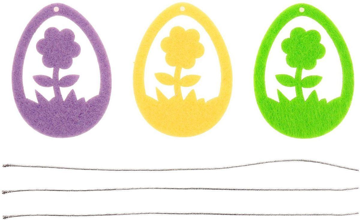 Набор пасхальных подвесок Sima-land Цветок, 6 см, 3 шт2095989Невозможно представить нашу жизнь без праздников! Мы всегда ждём их и предвкушаем, обдумываем, как проведём памятный день, тщательно выбираем подарки и аксессуары, ведь именно они создают и поддерживают торжественный настрой. Набор пасхальных подвесок Цветок, 6 см, фетр 3 мм — это отличный выбор, который привнесёт атмосферу праздника в ваш дом!