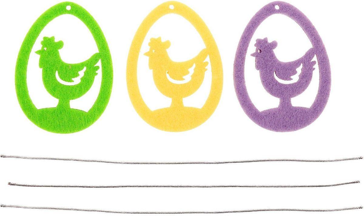 Набор пасхальных подвесок Sima-land Курочка, 6 см, 3 шт2095990Невозможно представить нашу жизнь без праздников! Мы всегда ждём их и предвкушаем, обдумываем, как проведём памятный день, тщательно выбираем подарки и аксессуары, ведь именно они создают и поддерживают торжественный настрой. Набор пасхальных подвесок Курочка, 6 см, фетр 3 мм — это отличный выбор, который привнесёт атмосферу праздника в ваш дом!
