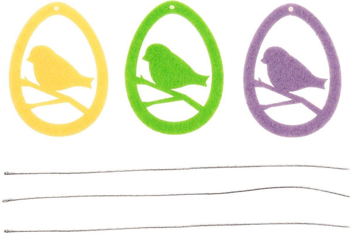 Набор пасхальных подвесок Sima-land Птичка на ветке, 6 см, 3 шт2095992Невозможно представить нашу жизнь без праздников! Мы всегда ждём их и предвкушаем, обдумываем, как проведём памятный день, тщательно выбираем подарки и аксессуары, ведь именно они создают и поддерживают торжественный настрой. Набор пасхальных подвесок Птичка на ветке, 6 см, фетр 3 мм — это отличный выбор, который привнесёт атмосферу праздника в ваш дом!