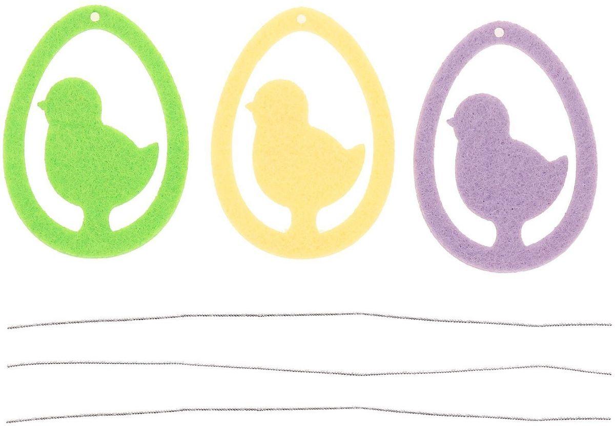 Набор пасхальных подвесок Sima-land Цыпленок, 6 см, 3 шт2095993Невозможно представить нашу жизнь без праздников! Мы всегда ждём их и предвкушаем, обдумываем, как проведём памятный день, тщательно выбираем подарки и аксессуары, ведь именно они создают и поддерживают торжественный настрой. Набор пасхальных подвесок Цыпленок, 6 см, фетр 3 мм — это отличный выбор, который привнесёт атмосферу праздника в ваш дом!