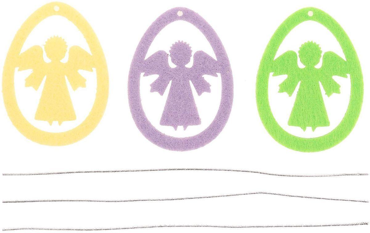Набор пасхальных подвесок Sima-land Ангел, 6 см, 3 шт2095995Невозможно представить нашу жизнь без праздников! Мы всегда ждём их и предвкушаем, обдумываем, как проведём памятный день, тщательно выбираем подарки и аксессуары, ведь именно они создают и поддерживают торжественный настрой. Набор пасхальных подвесок Ангел, 6 см, фетр 3 мм — это отличный выбор, который привнесёт атмосферу праздника в ваш дом!