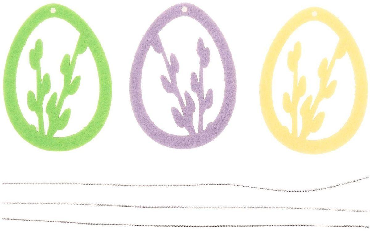 Набор пасхальных подвесок Верба, 6 см, 3 шт2095996Пасха – весенний праздник, в это время года природа пробуждается после долгой спячки и поражает своим великолепием и красками. А сейчас подумайте, если к этому добавить оригинальный пасхальный декор, то обстановка становится по-настоящему праздничная. С помощью набора пасхальных подвесо для вас открываются сотни вариантов украшения праздничного пространства.