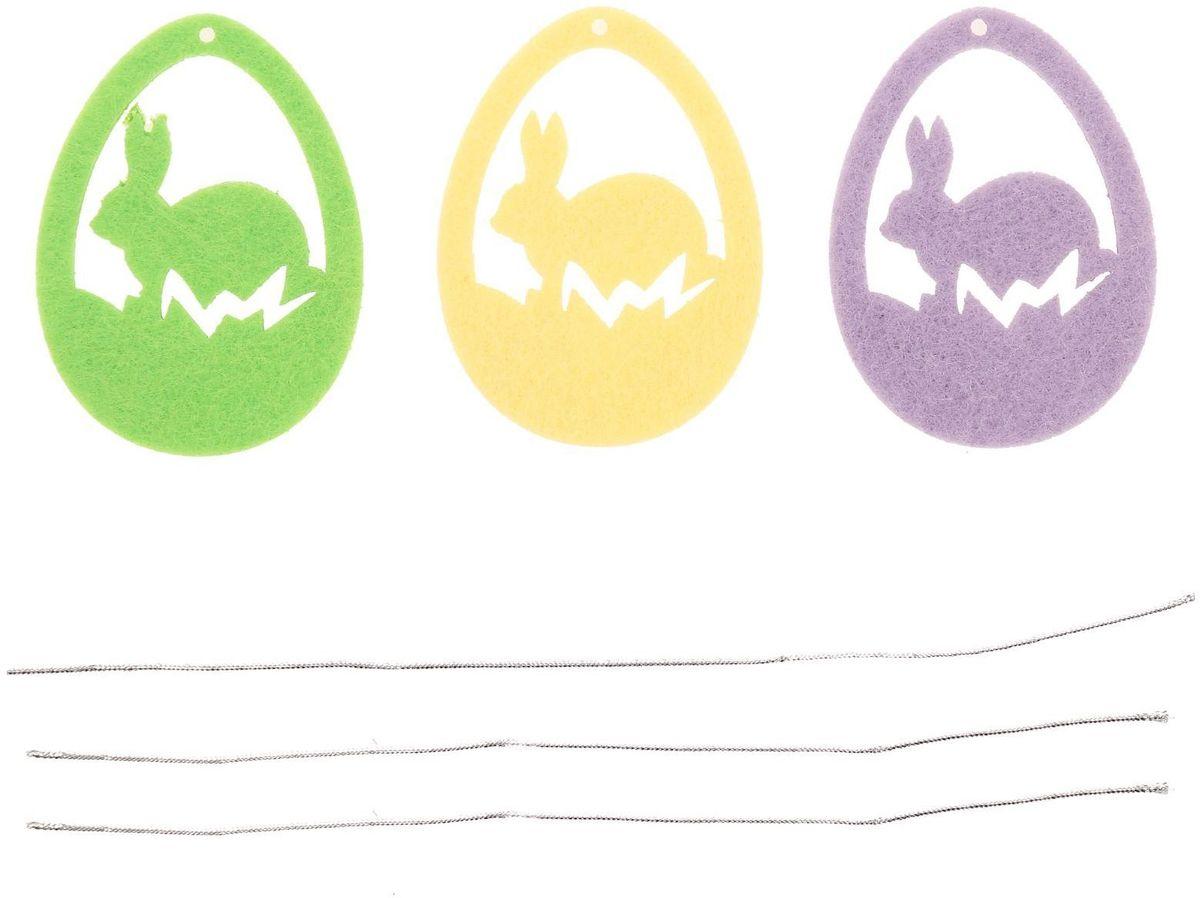 Набор пасхальных подвесок Зайчик на поляне, 6 см, 3 шт2095997Пасха – весенний праздник, в это время года природа пробуждается после долгой спячки и поражает своим великолепием и красками. А сейчас подумайте, если к этому добавить оригинальный пасхальный декор, то обстановка становится по-настоящему праздничная. С помощью набора пасхальных подвесо для вас открываются сотни вариантов украшения праздничного пространства.
