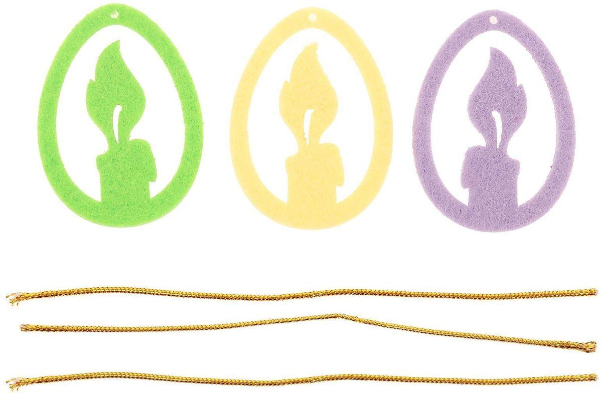 Набор пасхальных подвесок Свеча, 6 см, фетр 3м, 3 шт2095999Пасха – весенний праздник, в это время года природа пробуждается после долгой спячки и поражает своим великолепием и красками. А сейчас подумайте, если к этому добавить оригинальный пасхальный декор, то обстановка становится по-настоящему праздничная. С помощью набора пасхальных подвесо для вас открываются сотни вариантов украшения праздничного пространства.