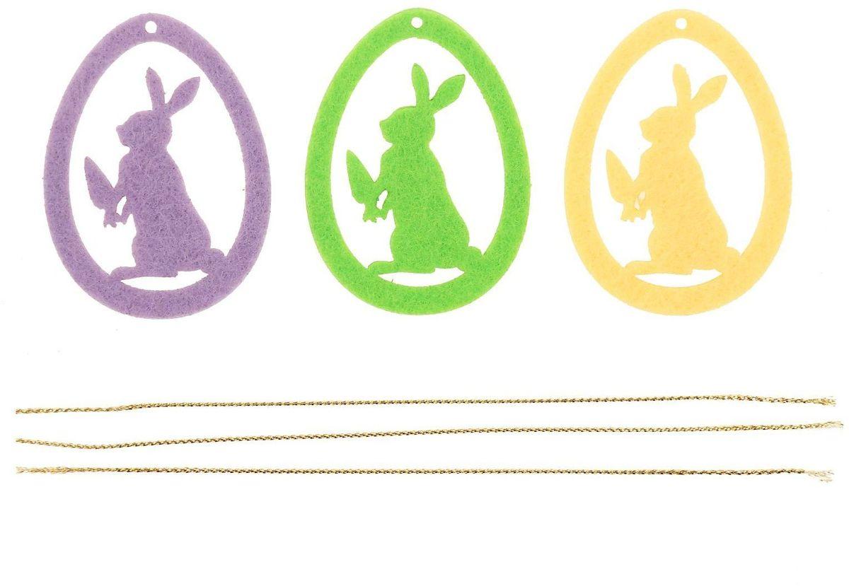 Набор пасхальных подвесок Sima-land Зайчик с морковкой, 6 см, 3 шт2096001Невозможно представить нашу жизнь без праздников! Мы всегда ждём их и предвкушаем, обдумываем, как проведём памятный день, тщательно выбираем подарки и аксессуары, ведь именно они создают и поддерживают торжественный настрой. Набор пасхальных подвесок Зайчик с морковкой, 6 см, фетр 3 мм — это отличный выбор, который привнесёт атмосферу праздника в ваш дом!