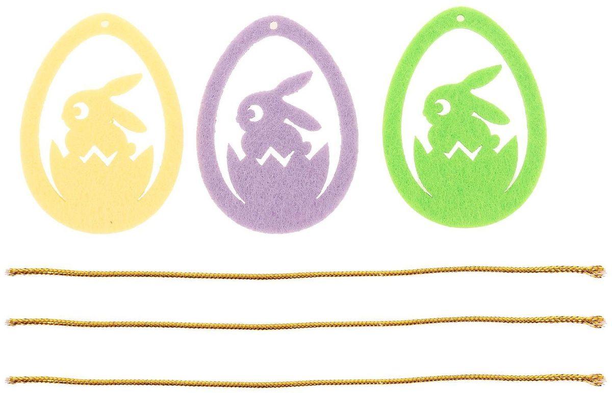 Набор пасхальных подвесок Зайчик в скорлупе, 6 см, 3 шт2096003Пасха – весенний праздник, в это время года природа пробуждается после долгой спячки и поражает своим великолепием и красками. А сейчас подумайте, если к этому добавить оригинальный пасхальный декор, то обстановка становится по-настоящему праздничная. С помощью набора пасхальных подвесо для вас открываются сотни вариантов украшения праздничного пространства.