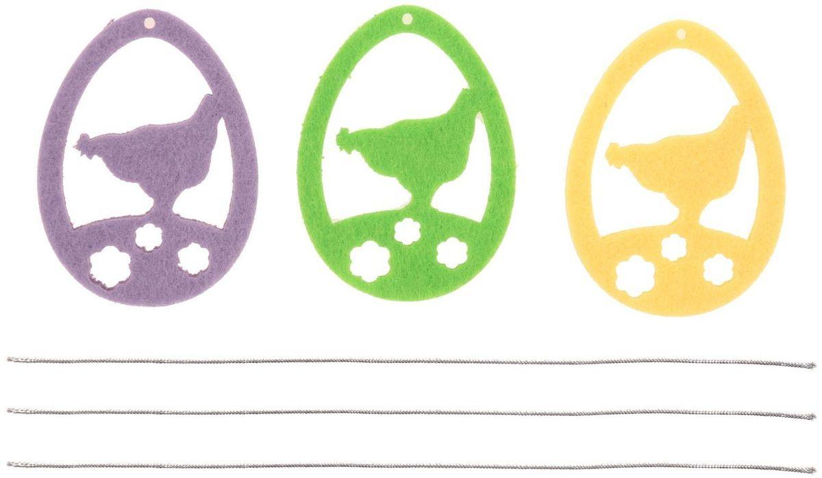 Набор пасхальных подвесок Sima-land Курочка на лугу, 6 см, 3 шт2096004Невозможно представить нашу жизнь без праздников! Мы всегда ждём их и предвкушаем, обдумываем, как проведём памятный день, тщательно выбираем подарки и аксессуары, ведь именно они создают и поддерживают торжественный настрой. Набор пасхальных подвесок Курочка на лугу, 6 см, фетр 3 мм — это отличный выбор, который привнесёт атмосферу праздника в ваш дом!