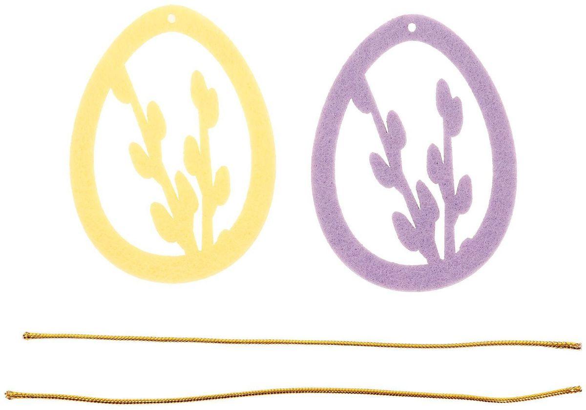 Набор пасхальных подвесок Верба, 8 см, 2 шт2096006Пасха – весенний праздник, в это время года природа пробуждается после долгой спячки и поражает своим великолепием и красками. А сейчас подумайте, если к этому добавить оригинальный пасхальный декор, то обстановка становится по-настоящему праздничная. С помощью набора пасхальных подвесо для вас открываются сотни вариантов украшения праздничного пространства.
