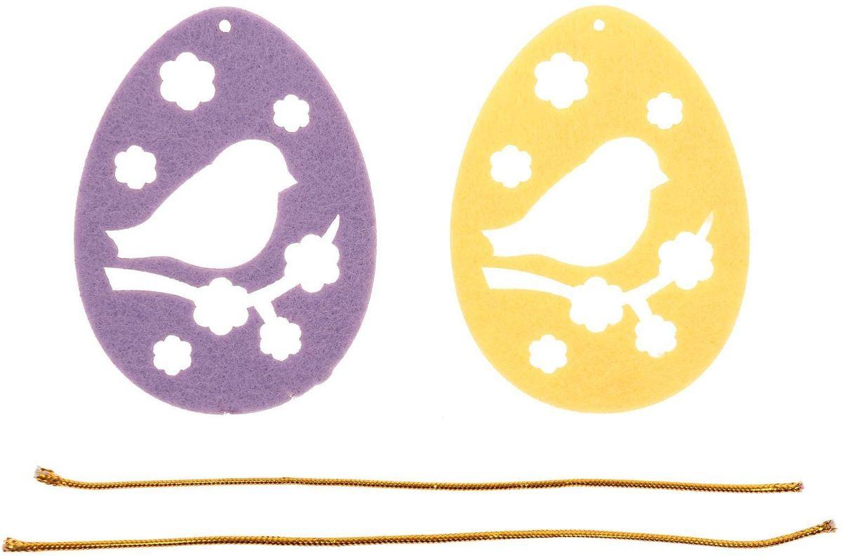 Набор пасхальных подвесок Весенний воробей, 8 см, 2 шт2096008Пасха – весенний праздник, в это время года природа пробуждается после долгой спячки и поражает своим великолепием и красками. А сейчас подумайте, если к этому добавить оригинальный пасхальный декор, то обстановка становится по-настоящему праздничная. С помощью набора пасхальных подвесо для вас открываются сотни вариантов украшения праздничного пространства.