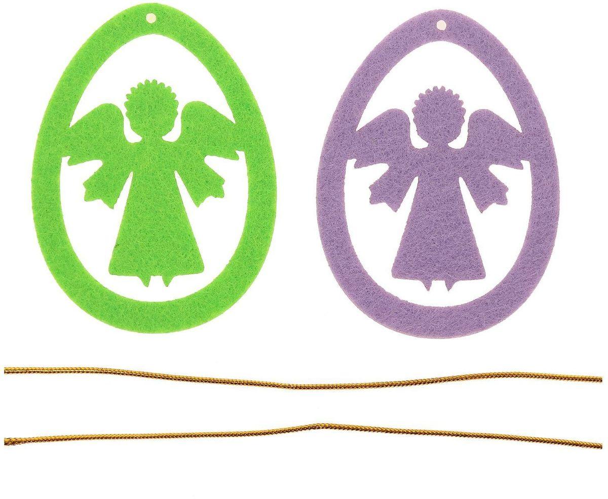 Набор пасхальных подвесок Ангел, 8 см, 2 шт2096010Пасха – весенний праздник, в это время года природа пробуждается после долгой спячки и поражает своим великолепием и красками. А сейчас подумайте, если к этому добавить оригинальный пасхальный декор, то обстановка становится по-настоящему праздничная. С помощью набора пасхальных подвесо для вас открываются сотни вариантов украшения праздничного пространства.