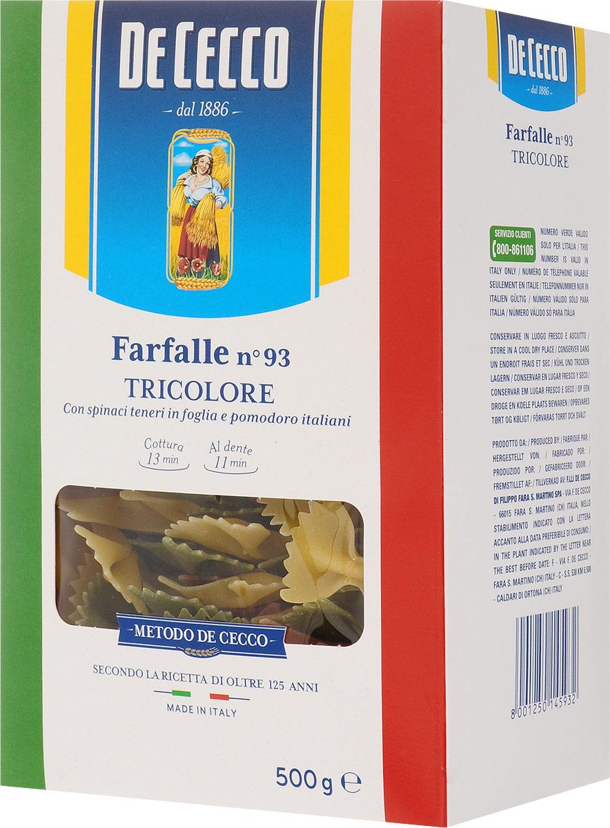 De Cecco паста фарфалле триколоре №93, 500 г8001250145932Паста фарфалле триколоре - это одно из фирменных макаронных изделий De Cecco, созданное для того чтобы внести неповторимую изюминку в ваши рецепты избранными ингредиентами: томатов и нежных листьев шпината. Фарфалле родом из Ломбардии и Эмилии. Пасту рекомендуется заправлять легкими соусами: на основе сливочного масла, зеленого горошка с ветчиной; белым соусом из лосося и сливок, а также соусами на базе мягких сыров, с добавлением шафрана или карри.