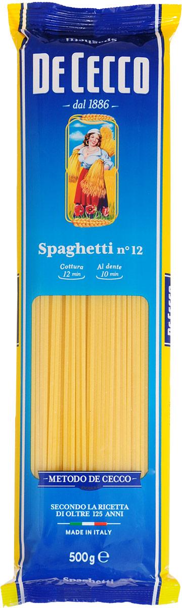 De Cecco паста спагетти №12, 500 г 8001250120120