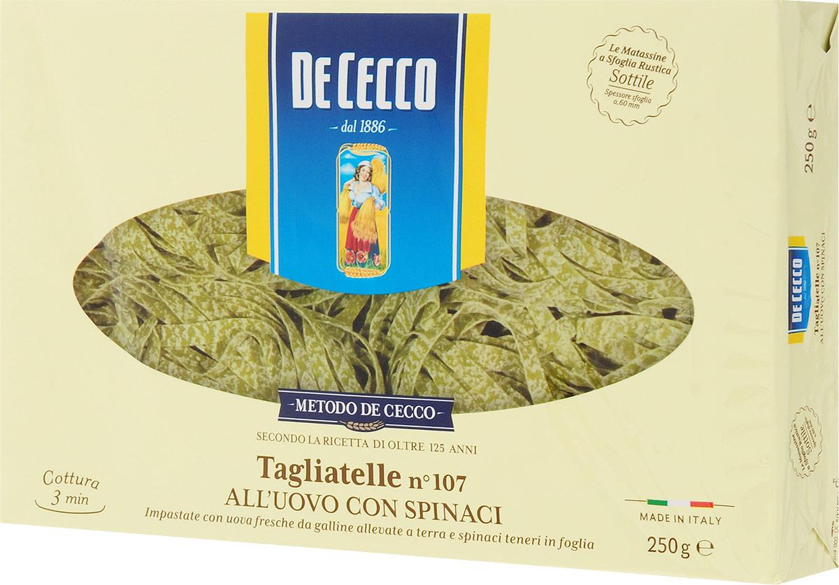 De Cecco паста тальятелле со шпинатом с добавлением яйца, 250 г8001250501073Яичная паста тальятелле с добавлением шпината из твердых сортов более крепкая, не превращается в клейкую массу и подходит для большинства блюд итальянской кухни. Яичная паста более нежная и часто используется для приготовления в духовке. Паста-любимая еда итальянцев. Происхождение макарон относят к этрусским временам, что оказывается на 500 лет раньше китайской лапши.