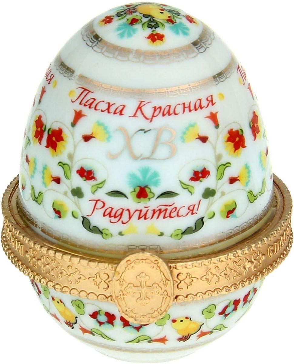 Яйцо-шкатулка Цветочный, без ножек, 5 х 5 х 6,5 см. 10463061046306Пасхальное яйцо — символ жизни и возрождения, ведь именно в Пасху традиционно дарят крашеные или расписные яйца. А в такую забавную шкатулочку можно положить одно из таких яиц и преподнести своему самому родному и близкому человеку, такой презент никогда не забудется, и будет отличаться от других поздравлений.