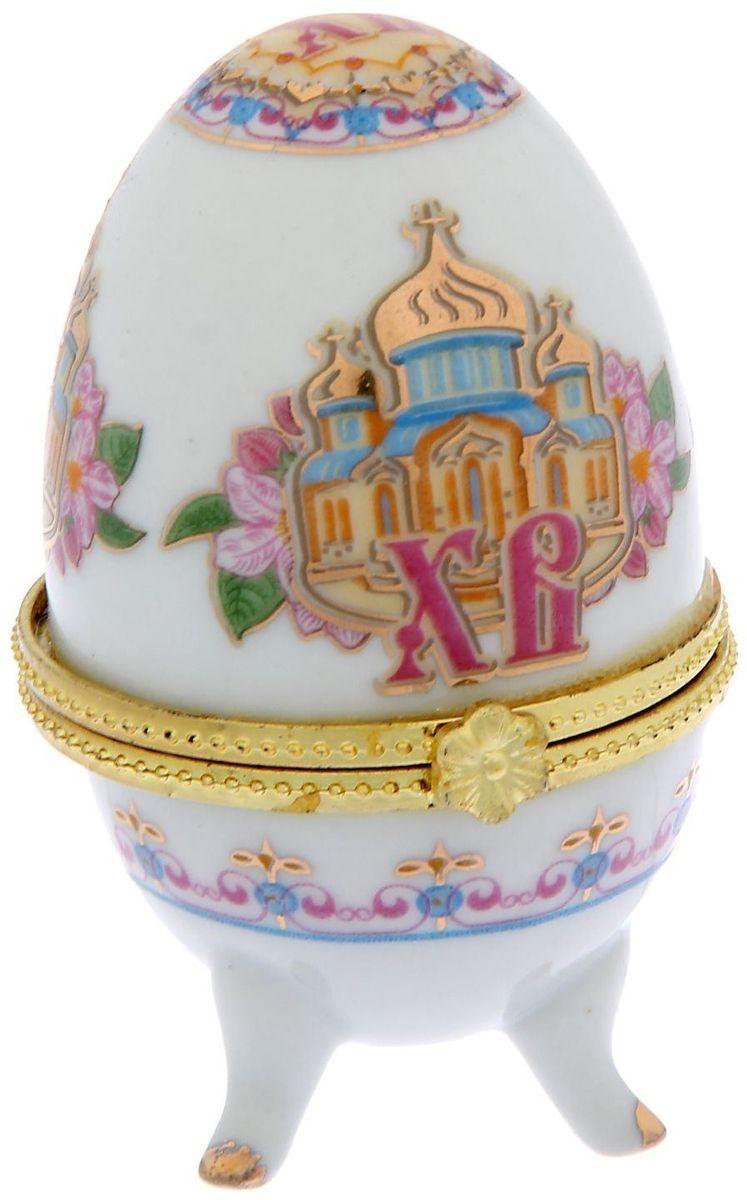 Яйцо-шкатулка пасхальная ХВ. Церковь, 5,5 х 5,5 х 7,5 см. 11809101180910Пасхальное яйцо — символ жизни и возрождения, ведь именно в Пасху традиционно дарят крашеные или расписные яйца. А в такую забавную шкатулочку можно положить одно из таких яиц и преподнести своему самому родному и близкому человеку, такой презент никогда не забудется, и будет отличаться от других поздравлений.