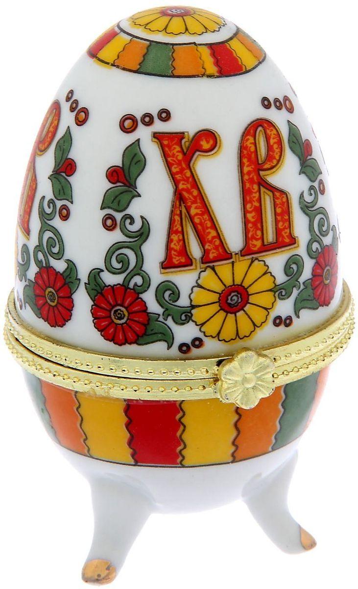 Яйцо-шкатулка пасхальная Sima-land Христос Воскресе, 5,5 х 5,5 х 7,5 см1180911Яйцо-шкатулка пасхальная Христос Воскресе, керамика, деколь — это символичный и полезный подарок на светлый праздник Пасхи. На керамику нанесена яркая роспись по технологии деколь. Благодаря уникальному дизайну, пасхальным надписям и заложенному в шкатулку смыслу она приятно удивит близких и друзей. Традиция дарения таких яиц-шкатулок берет своё начало со времён известнейшего ювелира Карла Фаберже, который начал создавать ювелирные яйца с сюрпризом для императорского дома. Сейчас это вновь стало популярным. Сделайте запоминающийся подарок своим близким в традициях царского дома!
