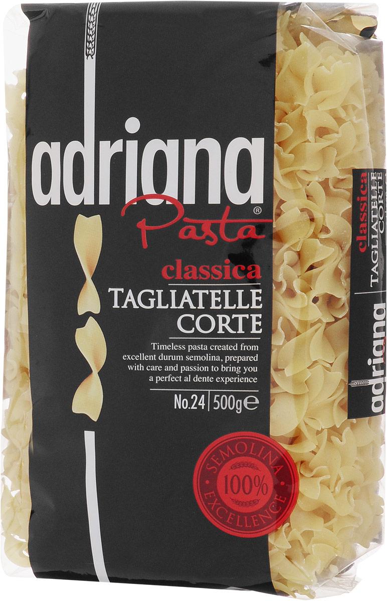 Adriana Tagliatelle Corte паста, 500 г15010Паста Adriana Tagliatelle Corte имеет превосходные вкусовые качества и полезные свойства. Благодаря большому количеству клетчатки, белка и минимуму жиров - низкокалорийная, что способствует всегда оставаться в идеальной форме. Также в состав входит рибофлавин, который способствует снижению усталости. Паста богата витаминами группы В, необходимыми для здоровья. Из короткой лапши можно создать много прекрасных блюд. Эта форма также может быть прекрасным дополнением к легкому супу или блюдам с использованием различных соусов.