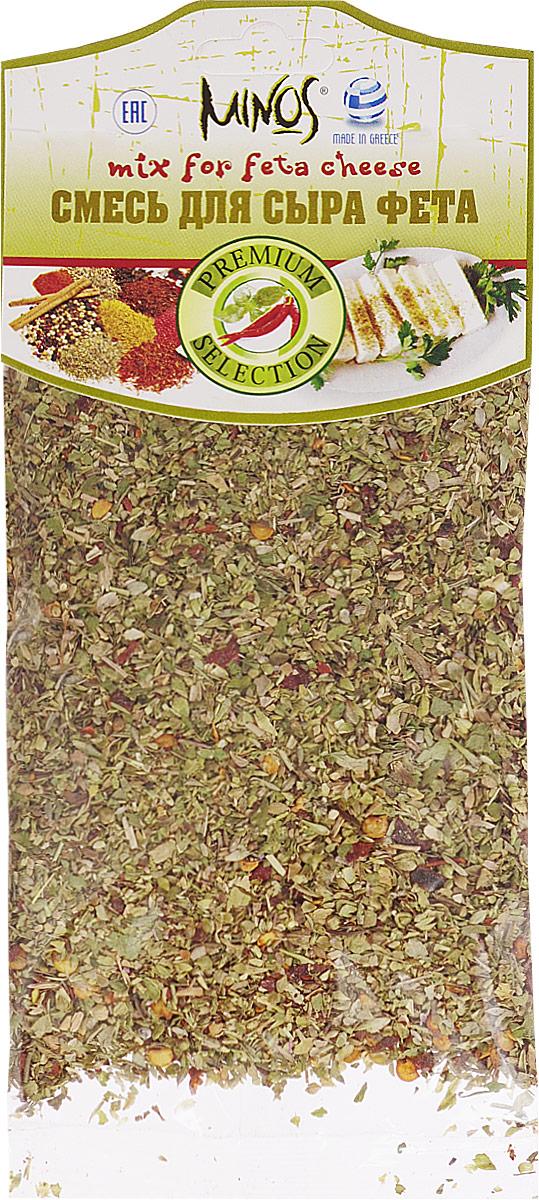 Minos Смесь для сыра фета, 40 г17008Сочетание специй и трав в составе смеси Minos правильно подобрано и идеально подходит к определенному блюду, придавая ему неповторимость. Все ингредиенты в составе смеси соответствуют наивысшему качеству. Смесь абсолютно натуральна и полезна. Добавлять в греческий салат или использовать при запекании сыра фета в различных блюдах.
