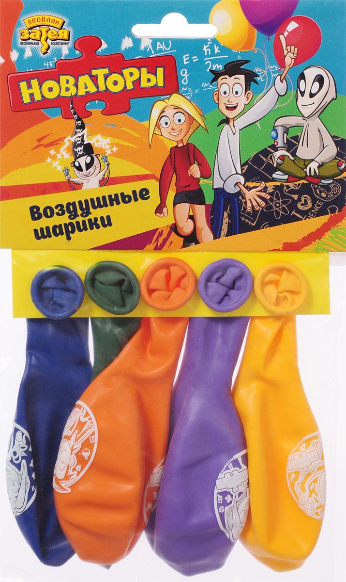 Веселая затея Набор воздушных шаров Новаторы 5 шт 1111-0673 1111-0673_темно-зеленый,оранжевый,красный,темно-желтый,синий