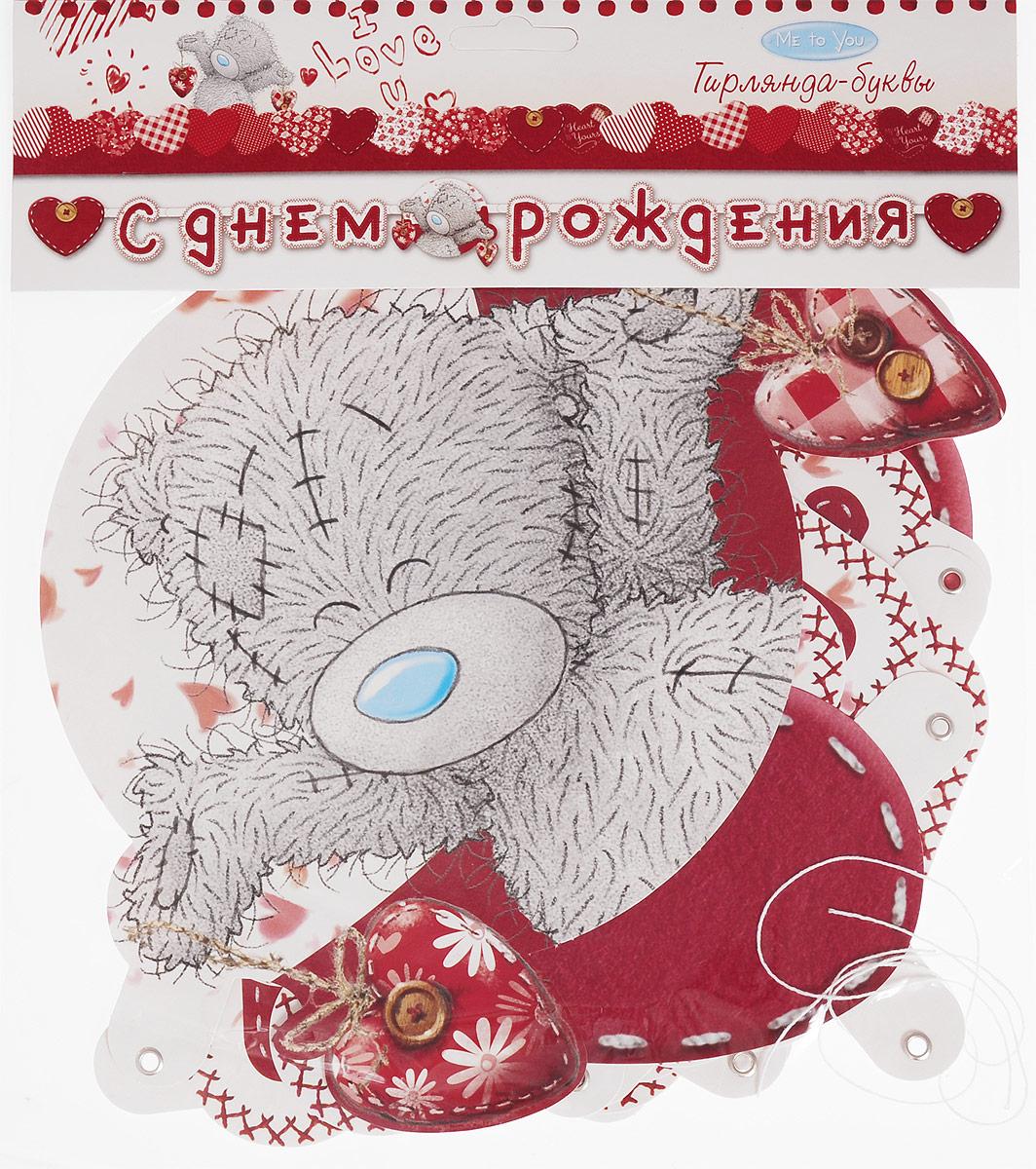 Веселая затея Гирлянда-буквы С днем рождения Me to you