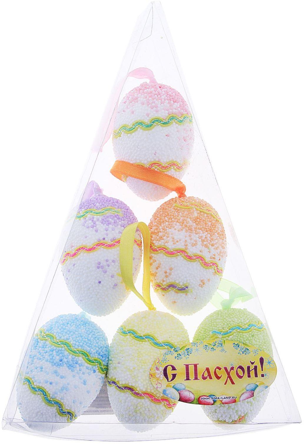 Сувенир пасхальный Sima-land Яйцо. Ассорти, 4 х 4 х 6 см, 6 шт114772Сувенир - пасхальное яйцо Ассорти (набор 6 шт) - символ жизни и возрождения. Вариантов применения такого милого сувенира множество. Во- первых, он послужит прекрасным подарком гостям, коллегам или друзьям. Всю праздничную неделю вы можете обмениваться подарочками. Во-вторых, с помощью такого сувенира вы сможете сами заняться сервировкой праздничного стола, положив его каждому гостю на тарелку, на красивую салфетку, выгодно подобрав цвета.