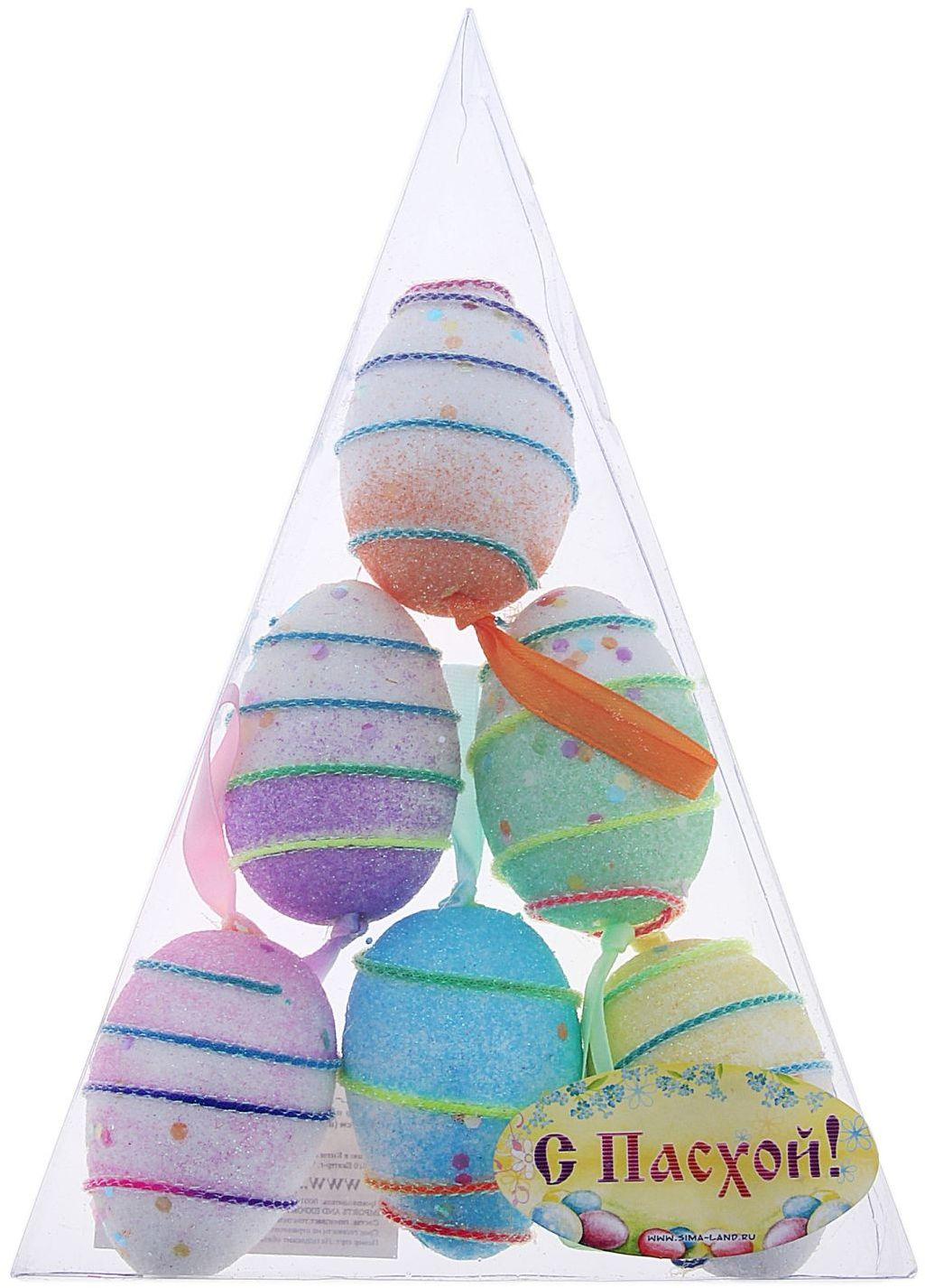 Сувенир пасхальный Sima-land Яйцо. Спираль, 4 х 6 см, 6 шт114776Яйцо - это главный пасхальный символ, который символизирует для христиан новую жизнь и возрождение, поэтому его присутствие на праздничном столе является обязательным элементом во многих странах. Сегодня крашеными яйцами принято не только украшать праздничный стол. Если вы решили серьёзно подойти к декору квартиры, и вам нужно, например, подвесить яйца, закрепить на веточках, в этом вам поможет сувенир - пасхальное яйцо Спираль (набор 6 шт) - очаровательный символ, который покорит сердце каждого. Можете уложить эти чудесные яйца в плетёную корзинку, на красивую салфетку, и перед вами уже готовый подарок или композиция для сервировки стола. Приобретая такой сувенир, вы сэкономите кучу времени на росписи яиц, оставив его на выпечку самого вкусного кулича.