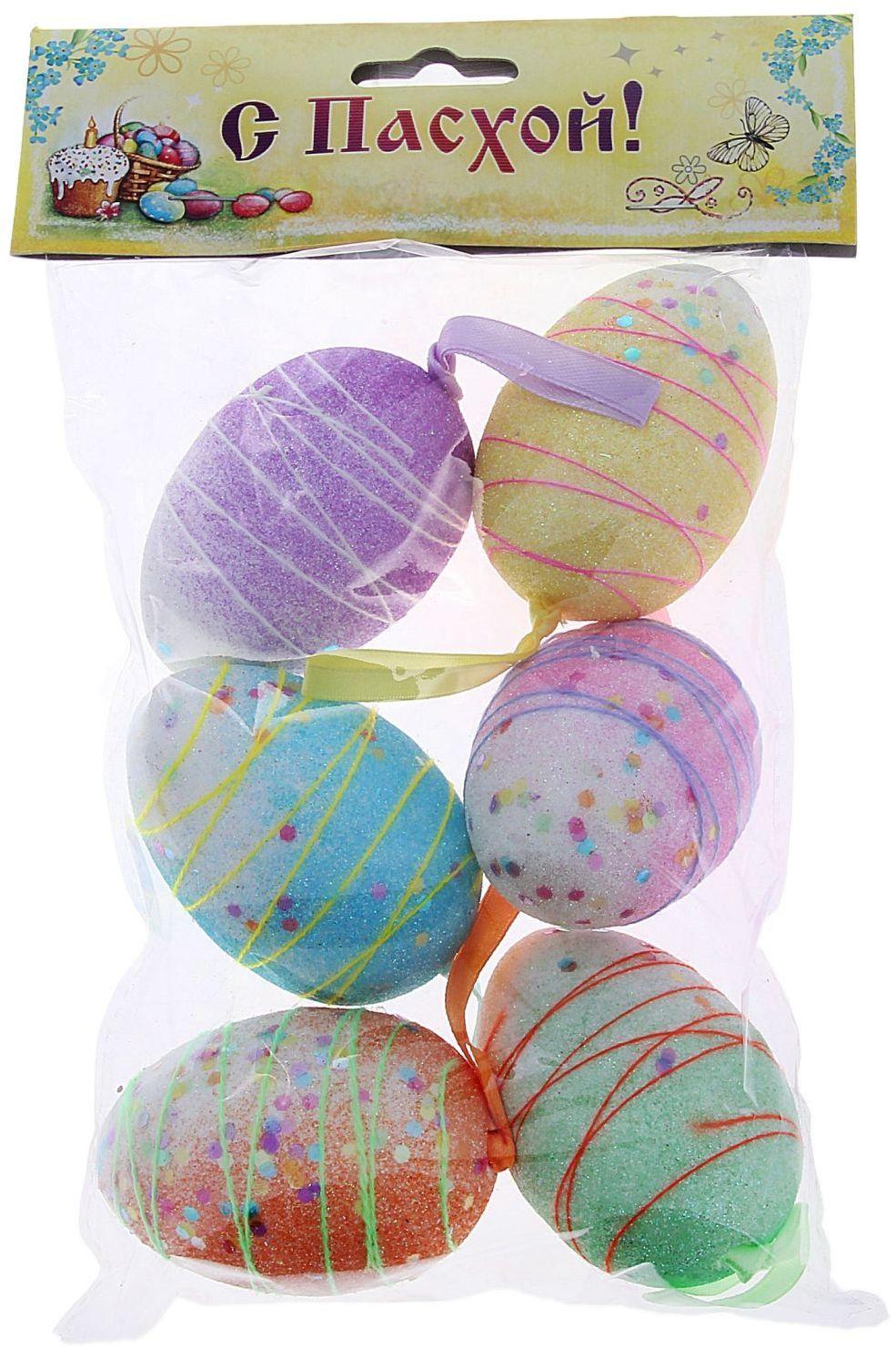 Сувенир пасхальный Яйцо. Блестка Серпантин Микс, 6 шт. 114800114800Яйцо - это главный пасхальный символ, который символизирует для христиан новую жизнь и возрождение, поэтому его присутствие на праздничном столе является обязательным элементом во многих странах. Сегодня крашеными яйцами принято не только украшать праздничный стол.